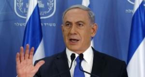 Spanyol Terbitkan Surat Perintah Penangkapan untuk PM Israel Benjamin Netanyahu