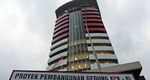 KPK Berencana Bangun Akademi Antikorupsi di Kantor Lama