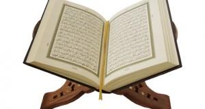 Khasiat Surah Al-Waqiah