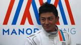 Manor Racing Timnya Rio Haryanto Cinta Terhadap Indonesia