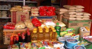 Harga Sembako Menjelang Ramadhan Masih Stabil