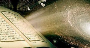 Al quran: Mengungkap Fakta Kehidupan di Planet Lain