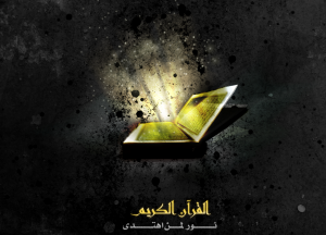 7-keajaiban-dunia-menurut-islam