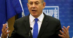 PM Israel Diperiksa Terkait Korupsi